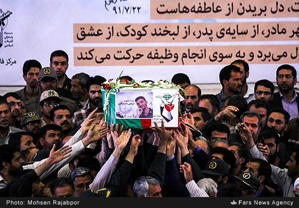 خرید بلیط زاهدان به مشهد