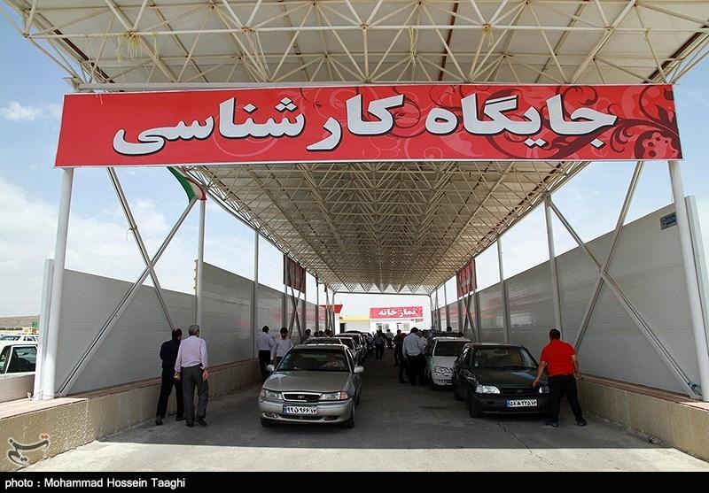 عکسهای جمعه بازار تهران