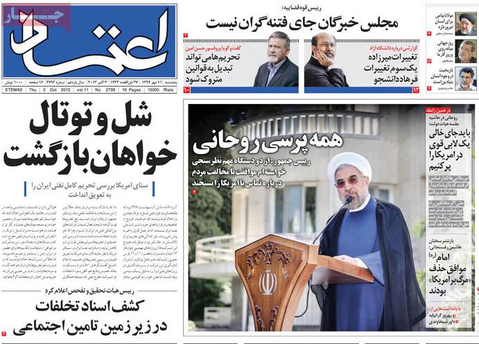 آقای نوبخت! مبدع کف خیابانی کردن سیاست خارجی آقای روحانی است نه منتقدان + تصاویر