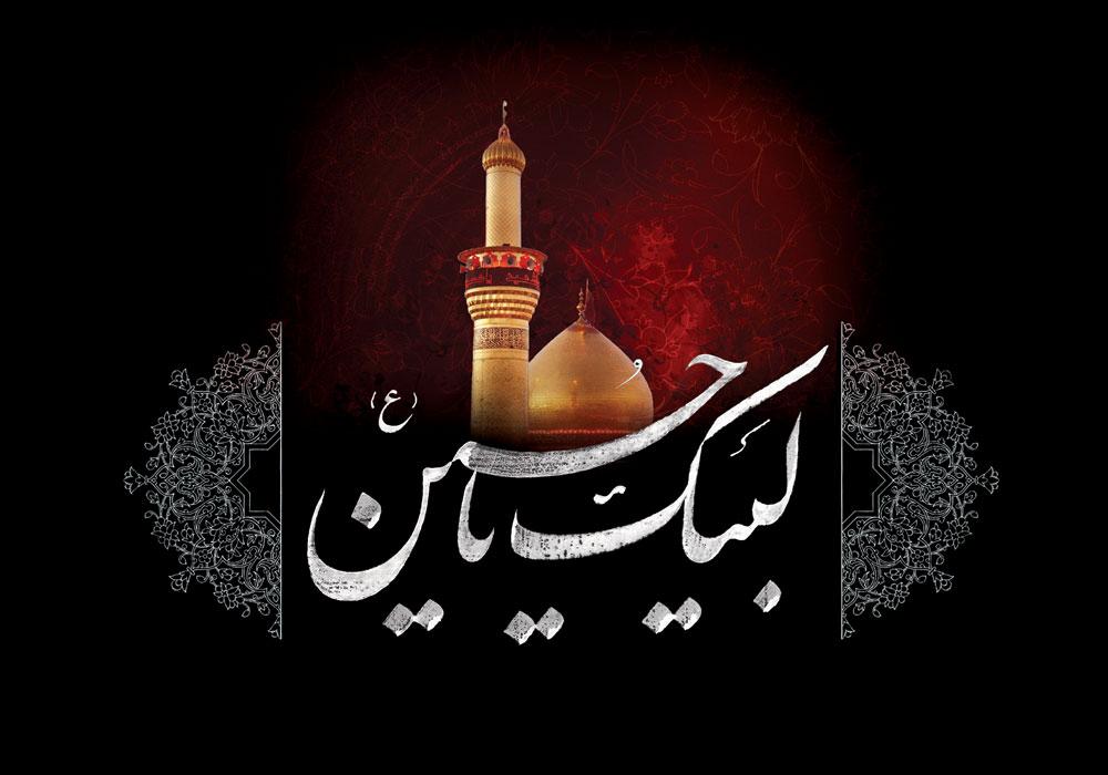 Image result for پیوستن امیه بن سعد طایی به سپاه امام
