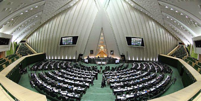 گزارش کمیسیون امنیت ملی از روند اجرای برجام/ خروج ۶۰۶ شخص و نهاد ایرانی از فهرست تحریمها