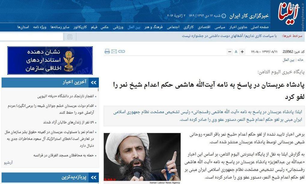سایت مدارس مرند وب سایت مدرسه سلام ایران زمین - مدارس سلام پسرانه.