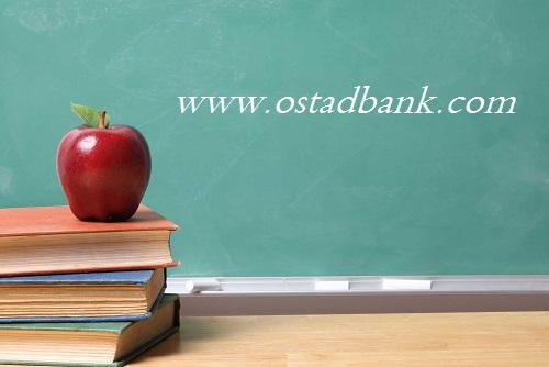 برترین اساتید تدریس خصوصی در استادبانک