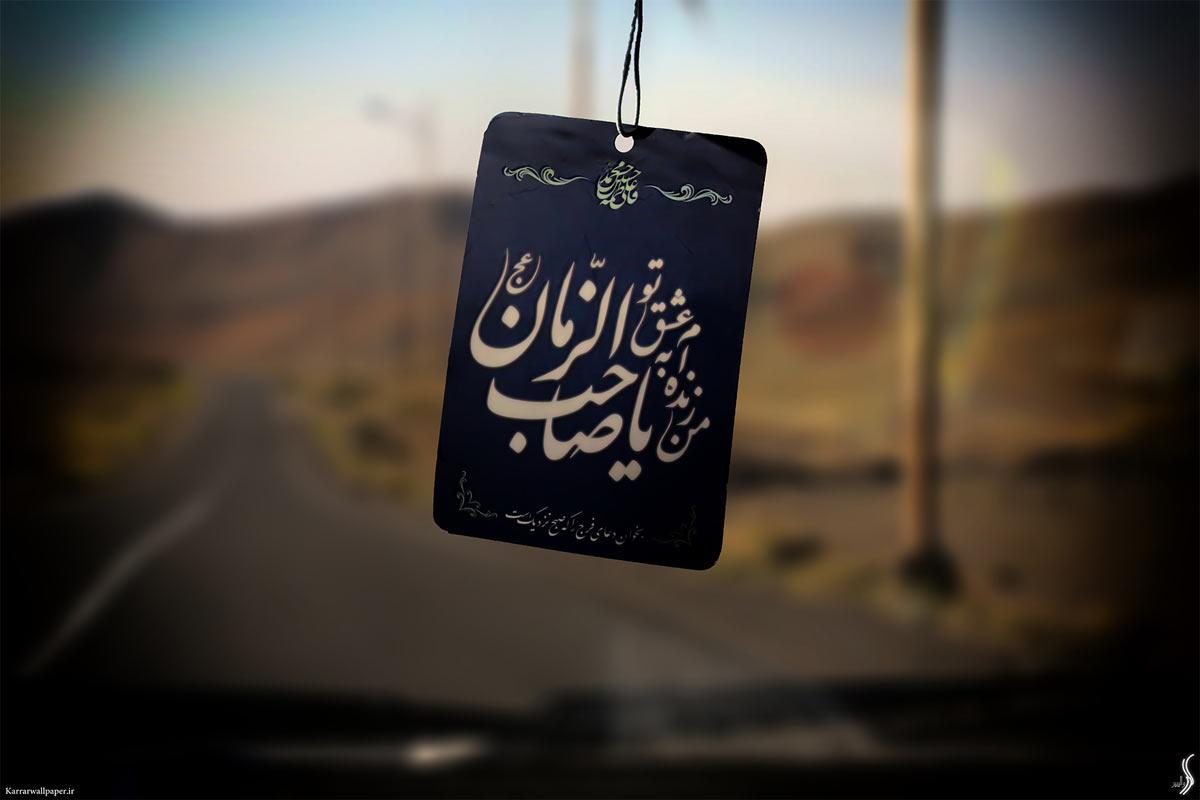 ولایت مطلقه فقیه
