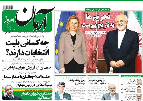 دروغ-های-بزرگ-سیاسی-بازی-با-ملت-بزرگ-ایران
