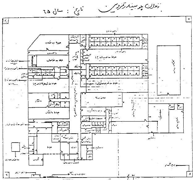 اننجمن نویسندگان هوران - شورش در زندان - منافقین خلقی