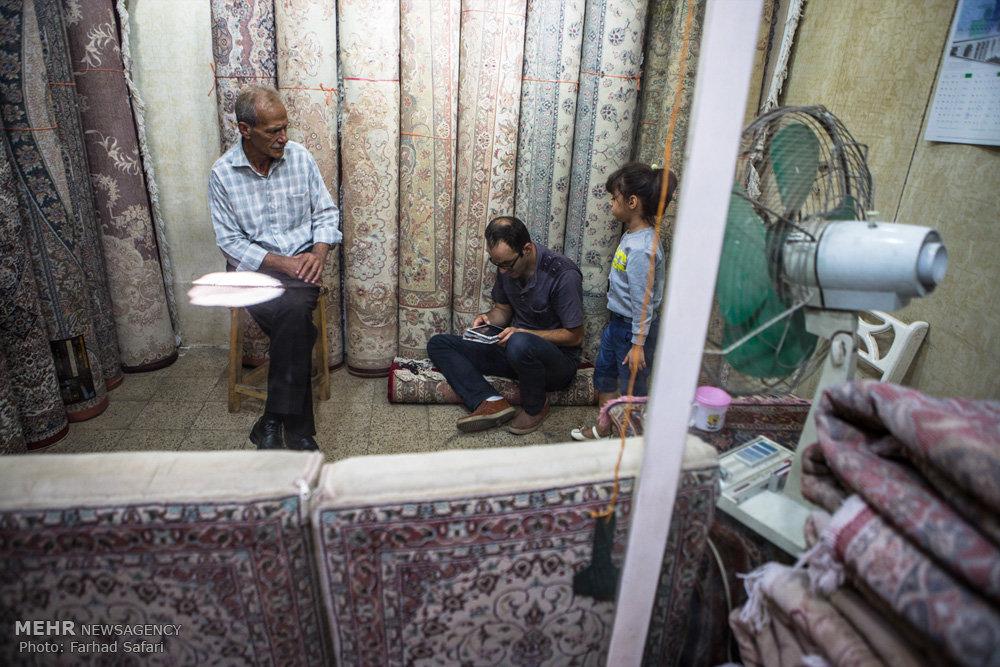 متن تشکر از مهمان نوازی بازار فرش قزوین | پایگاه اطلاع رسانی رجا