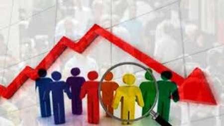 جمعیت استان قزوین در سال 1395 رشد منفی جمعیت در دو استان کشور | پایگاه اطلاع رسانی رجا