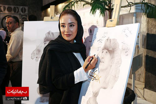 هدیه 6 میلیاردی شهرداری تهران به یک سلبریتی از جیب مردم!