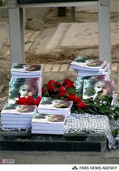 تزئین قبر