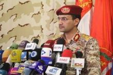 سخنگوی نیروهای مسلح یمن از عملیات گسترده نیروهای این کشور در عمق عربستان سعودی خبر داد و گفت که شرکت نفتی آرامکو، هدف حملات پهپادهای یمنی قرار گرفت.