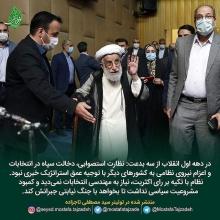 آقای تاجزاده سه ادعای تاریخی مطرح کرده که دوتایشان رسما خلاف واقع است.