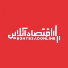 عصبانیت و تلاش مشکوک این رسانه که تا دیروز بهترین گزینه را برای ریاست بانک مرکزی، عبدالناصر همتی معرفی کرده برای تاثیرگذاری بر شکلگیری کابینه جدید قابل تامل است.