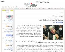 فائزه هاشمی رفسنجانی که پیش از این به جرم تبلیغ علیه نظام محکوم و شش ماه حبس کشیده است،  در مصاحبه اخیر خود با روزنامه فیگارو که با استقبال ضد انقلاب خارجنشین مواجه شده نیز این رویه تبلیغی را ادامه داده است