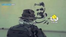 نقش موثر سردار قاسم سلیمانی در مقابله با تروریست های داعش این روزها نه تنها از سوی ایرانی ها بلکه با تمجیدهای گسترده از سوی جوانان عرب نیز مواجه شده است.کلیپ زیبای فوق توسط سلمانُ منّا از اعضای حزب الله عراق و در تمجید از سردار حاج قاسم سلیمانی ساخته شده است.