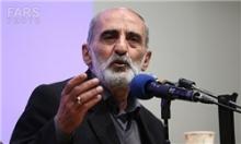مدیرمسئول کیهان در یک جمع دانشجویی لطیفه جالبی را در توصیف بهانه های آمریکا در مذاکرات هسته ای تعریف کرده است.