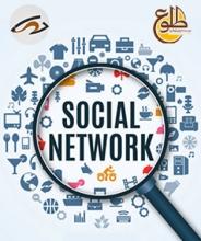 در این دوره با مباحث امنیت شبکه و مقدمات امنیتی در فضای مجازی، ساختار تبلیغ و ارتقا در شبکه های اجتماعی، مروری بر شبکه های اجتماعی و ضریب نفوذ در جهان، ساختار شناسی برخی شبکه های اجتماعی مطرح،  ساختار شناسی شبکه های غیر رسمی تبلیغ، آموزش مقدماتی رصد شبکه های اجتماعی و ... همراه میباشد.