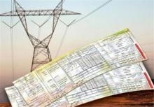 با وجود اینکه هیچ اطلاع رسانی در خصوص افزایش تعرفه های برق در سال جاری از سوی مسئولان وزارت نیرو صورت نگرفته است، تعرفه برق برای سومین بار در دولت یازدهم و در سال ۹۵ با افزایش ۱۰ درصدی نسبت به سال ۹۴ اعمال شد.