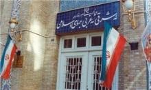ایران ۱۵ شرکت آمریکایی را تحریم کرد