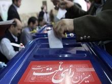 ستاد انتخابات حجتالاسلام رئیسی گزارشی از تخلفات صورت گرفته در روند اجرای انتخابات که تاکنون مشاهده شده، ارائه داد.