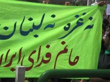 گروه طنز رجانیوز-محمدرضا شهبازی: