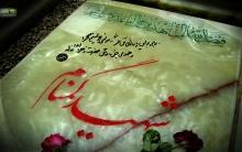 مدیرکل بنیاد شهید و امور ایثارگران استان گلستان گفت: استان گلستان طی روزهای آینده میزبان دو شهید گمنام خواهد شد.