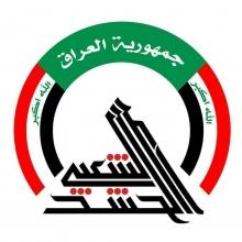 رئیس شورای حشد شعبی اعلام کرد که بغداد از طریق یک مرکز هماهنگی، همگرایی بالایی با تهران، مسکو و دمشق در زمینه های امنیتی ـ اطلاعاتی دارد.