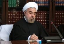 رییس جمهور در پیامی سانحه بسیار تلخ سقوط هواپیمای مسافربری شرکت آسمان در مسیر تهران - یاسوج را که منجر به جان باختن عدهای از هموطنان عزیز شد ، تسلیت گفت.