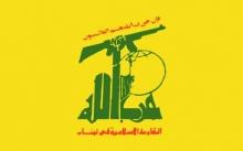 در تصاویری که  المنار برای نخستین بار به نمایش گذاشت، نه تنها لحظه عمل کردن بمب، بلکه رسیدن خودروهای امدادی صهیونیست و انجام تحقیقات توسط آنها نیز نشان داده شد که همه در روز عملیات توسط یگان رسانه جنگی حزب الله فیلمبرداری شده بود.