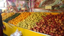 قیمت جدید انواع میوه و صیفی به نرخ عمده، در میدان مرکزی میوه و تره بار تهران اعلام شد؛ رعایت این نرخ ها به مدت یک هفته توسط تمامی فروشندگان عمده الزامی است.