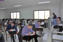 مشاور عالی سازمان سنجش گفت: تاکنون بیش از ۱۱ هزار نفر در پنجمین آزمون استخدامی دستگاه های اجرایی کشور ثبت نام کردند. مهلت ثبت نام ۳۱ اردیبهشت ماه به پایان می رسد.