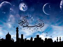 عضو ستاد استهلال دفتر مقام معظم رهبری گفت: روز پنجشنبه، ۲۷ اردیبهشت ماه، اول ماه مبارک رمضان است.