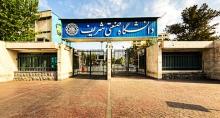 رئیس دانشگاه صنعتی شریف گفت: در تمامی مذاکرات از جمله مذاکره اخیر ایران موضوع تحریم دانشگاه شریف پیگیری می شود.