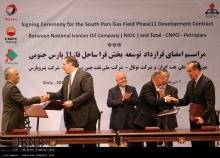 مدیرعامل شرکت توتال رسما اعلام کرده است، نمی تواند به خاطر ایران با آمریکا بجنگد و به همین دلیل تصمیم دارد پروژه توسعه این فاز را رها کند.