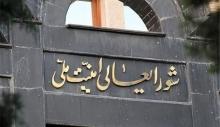 رئیس کمیته «امنیت آب» کمیسیون امنیت ملی مجلس، از مأموریت ویژه شورای عالی امنیت ملی برای حل مسئله «کم آبی» خبر داد.