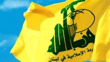 حساب های کاربری توئیتر و فیس بوک حزب الله لبنان بدون هیچ توضیحی مسدود شده است.