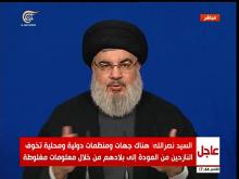 دبیرکل حزبالله «معامله قرن» را مهمترین پرونده منطقه خواند و گفت، آنچه در قبال سوریه انجام میشود بهعلاوه خروج آمریکا از برجام و تهدید به اعمال تحریم علیه ایران، همه و همه در راستای معامله قرن است.
