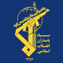 قرارگاه نجف اشرف نیروی زمینی سپاه در اطلاعیهای از انهدام تیم تروریستی عصر شنبه در منطقه مرزی نودشه استان کرمانشاه خبر داد.