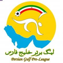 علیرضا فغانی در هفته دوم رقابت های لیگ برتر فوتبال نیز قضاوت نمی کند تا بیژن حیدری و حسین زرگر برای سرخابیهای پایتخت سوت بزنند.