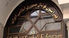 کمیته اخلاق فدراسیون فوتبال اطلاعیهای درباره محرومیت محسن مسلمان و حسین کعبی صادر کرد.