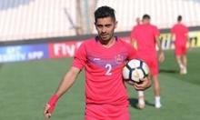بازیکن تیم فوتبال پرسپولیس شاید بازی برگشت مقابل السد را از دست بدهد.