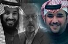 گاردین به نقل از یک منبع آگاه فاش کرد سعود القحطانی، رئیس دفتر محمدبنسلمان و هدایتکننده تیم ترور خاشقجی از حامیان مالی شبکه فارسی «ایران اینترنشنال» است.