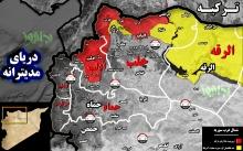 ریشه گستاخی و وقیح شدن گروه های تروریستی را باید در حملات ادامه دار آنان به مواضع نیروهای ارتش سوریه در استان های شمالی حلب، ادلب، حماه و لاذقیه جست وجو کرد که با خویشتن داری و البته واکنش های محدود نیروهای سوری مواجه شد.