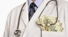 از قدیم شاهد آن بودیم که منشی ها مخزن الاسرار پزشک ها و حتی بیماران با سابقه بوده اند، اما انگار این روزها کارشان سخت تر هم شده چراکه امانتداری از درآمدهای پزشکان نیز به وظایف منشی ها اضافه شده است.
