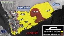 استان تعز مناطق جنوبی غربی یمن را به بخشهای غربی از جمله استان ساحلی الحدیده متصل میکند و از همین رو به شاهرگ جنوبی یمن مشهور شده است؛ حدود 45 درصد از مساحت استان تعز در کنترل نیروهای ارتش و رزمندگان مقاومت انصارالله است.
