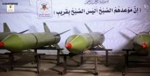 شاخه نظامی جهاد اسلامی موشک جدیدی را رونمایی کرد که قادر به حمل ۲۵۰ کیلوگرم مواد منفجره است و برای اولین بار «عسقلان» در فلسطین اشغالی با این موشک هدف قرار گرفت.