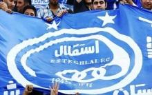 با تصمیم مدیرعامل باشگاه استقلال، حامد حاجیلو به عنوان مدیر روابط عمومی جدید این باشگاه منصوب شد.
