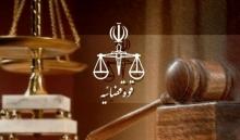 ایجاد پیشخوان خدمت قوه قضائیه، معاونت نظارت قوه قضائیه، مؤسسه ملی جرمشناسی، و پورتال جامع حل مسئله قوه قضائیه از جمله پیشنهادهای ساختاری قابل تأمل است.