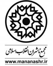 مجمع ناشران انقلاب اسلامی از ناشران، کتابفروشان و صاحبان آثار برای مشارکت در بازسازی کتابخانه تفکر شهریار دعوت کرده است.