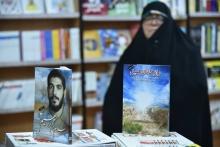 رونمایی و جشن امضای کتاب « خدای خوب ابراهیم» گردآوری شده توسط گروه شهید ابراهیم هادی در اراک برگزار شد.